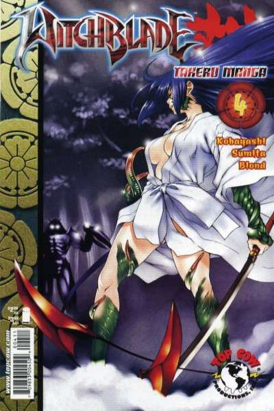 Witchblade: Manga #4 comic books for sale