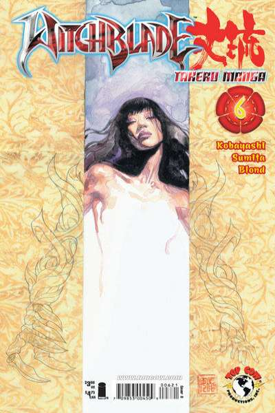 Witchblade: Manga #6 comic books - cover scans photos Witchblade: Manga #6 comic books - covers, picture gallery