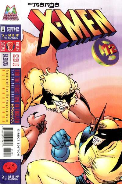X-Men: The Manga #12 Comic Books - Covers, Scans, Photos  in X-Men: The Manga Comic Books - Covers, Scans, Gallery
