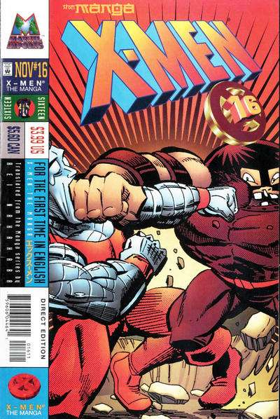 X-Men: The Manga #16 Comic Books - Covers, Scans, Photos  in X-Men: The Manga Comic Books - Covers, Scans, Gallery