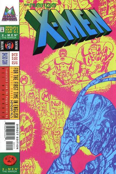 X-Men: The Manga #21 Comic Books - Covers, Scans, Photos  in X-Men: The Manga Comic Books - Covers, Scans, Gallery