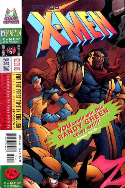 X-Men: The Manga #24 comic books - cover scans photos X-Men: The Manga #24 comic books - covers, picture gallery