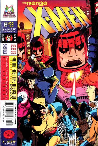 X-Men: The Manga #26 Comic Books - Covers, Scans, Photos  in X-Men: The Manga Comic Books - Covers, Scans, Gallery