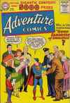 Adventure Comics #227 Comic Books - Covers, Scans, Photos  in Adventure Comics Comic Books - Covers, Scans, Gallery
