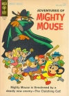 Adventures of Mighty Mouse #158 Comic Books - Covers, Scans, Photos  in Adventures of Mighty Mouse Comic Books - Covers, Scans, Gallery