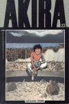 Akira #23 Comic Books - Covers, Scans, Photos  in Akira Comic Books - Covers, Scans, Gallery