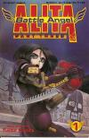Alita: Battle Angel: Part 3 comic books