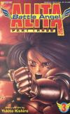 Alita: Battle Angel: Part 3 #3 comic books for sale