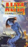 Alita: Battle Angel: Part 7 comic books