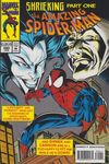 Amazing Spider-Man #390 comic books - cover scans photos Amazing Spider-Man #390 comic books - covers, picture gallery