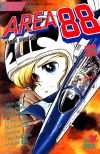 Area 88 #26 comic books - cover scans photos Area 88 #26 comic books - covers, picture gallery