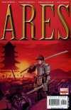 Ares #5 comic books - cover scans photos Ares #5 comic books - covers, picture gallery