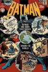 Batman #223 comic books - cover scans photos Batman #223 comic books - covers, picture gallery
