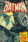 Batman #225 comic books - cover scans photos Batman #225 comic books - covers, picture gallery