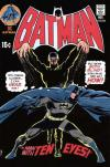 Batman #226 comic books - cover scans photos Batman #226 comic books - covers, picture gallery