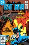 Batman #348 comic books - cover scans photos Batman #348 comic books - covers, picture gallery