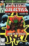 Battlestar Galactica #23 comic books - cover scans photos Battlestar Galactica #23 comic books - covers, picture gallery