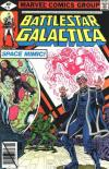 Battlestar Galactica #9 comic books - cover scans photos Battlestar Galactica #9 comic books - covers, picture gallery