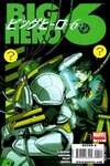 Big Hero 6 #4 Comic Books - Covers, Scans, Photos  in Big Hero 6 Comic Books - Covers, Scans, Gallery