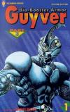 Bio-Booster Armor Guyver: Part 3 comic books