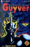 Bio-Booster Armor Guyver: Part 3 #2 comic books for sale