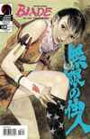 Blade of the Immortal #130 comic books for sale