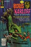 Boris Karloff Tales of Mystery #78 comic books for sale