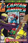 Captain America #245 cheap bargain discounted comic books Captain America #245 comic books