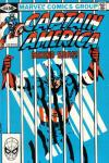 Captain America #260 comic books - cover scans photos Captain America #260 comic books - covers, picture gallery