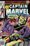 Captain Marvel #56 comic books - cover scans photos Captain Marvel #56 comic books - covers, picture gallery