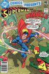 DC Comics Presents #12 Comic Books - Covers, Scans, Photos  in DC Comics Presents Comic Books - Covers, Scans, Gallery