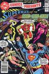 DC Comics Presents #13 Comic Books - Covers, Scans, Photos  in DC Comics Presents Comic Books - Covers, Scans, Gallery