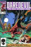 Daredevil #222 Comic Books - Covers, Scans, Photos  in Daredevil Comic Books - Covers, Scans, Gallery