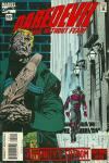 Daredevil #335 Comic Books - Covers, Scans, Photos  in Daredevil Comic Books - Covers, Scans, Gallery