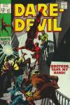 Daredevil #47 Comic Books - Covers, Scans, Photos  in Daredevil Comic Books - Covers, Scans, Gallery
