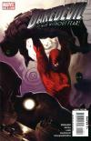 Daredevil #110 comic books - cover scans photos Daredevil #110 comic books - covers, picture gallery