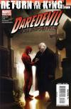 Daredevil #117 comic books for sale