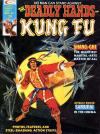 Deadly Hands of Kung Fu #5 comic books for sale