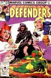 Defenders #123 comic books - cover scans photos Defenders #123 comic books - covers, picture gallery