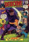 Detective Comics #370 cheap bargain discounted comic books Detective Comics #370 comic books
