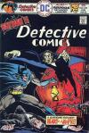 Detective Comics #455 comic books - cover scans photos Detective Comics #455 comic books - covers, picture gallery