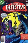 Detective Comics #475 comic books - cover scans photos Detective Comics #475 comic books - covers, picture gallery