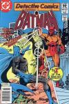 Detective Comics #511 Comic Books - Covers, Scans, Photos  in Detective Comics Comic Books - Covers, Scans, Gallery