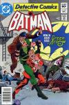 Detective Comics #521 Comic Books - Covers, Scans, Photos  in Detective Comics Comic Books - Covers, Scans, Gallery