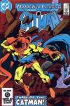 Detective Comics #538 Comic Books - Covers, Scans, Photos  in Detective Comics Comic Books - Covers, Scans, Gallery