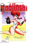 Dojinshi comic books