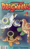 Dragon Ball Z: Part 4 Comic Books. Dragon Ball Z: Part 4 Comics.