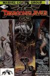 Dragonslayer #1 comic books - cover scans photos Dragonslayer #1 comic books - covers, picture gallery