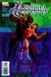 Elektra #35 Comic Books - Covers, Scans, Photos  in Elektra Comic Books - Covers, Scans, Gallery