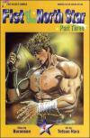 Fist of the North Star: Part 3 #4 comic books for sale